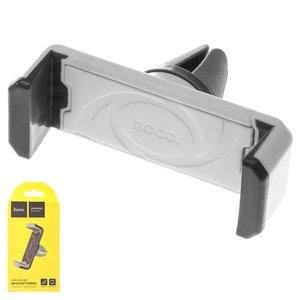 Автомобильный держатель Hoco CPH01, серебристый, белый, на дефлектор