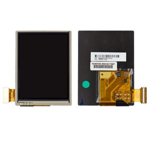LCD for HP 1717, 2100, 2110, 24xx, 27xx, 37xx, Hx2xx Cell Phones, (with touchscreen)