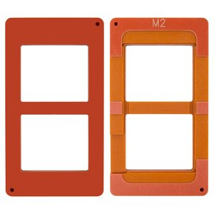 LCD Module Holder for Xiaomi M2 Cell Phone